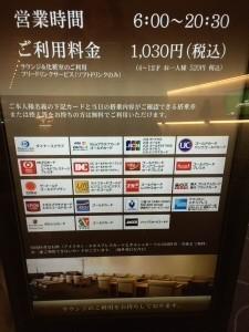 空港ラウンジを利用できるクレジットカード