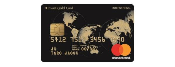 インヴァストゴールドカード