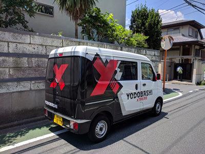 ヨドバシ・ドット・コムの売上高は1000億円を超えた