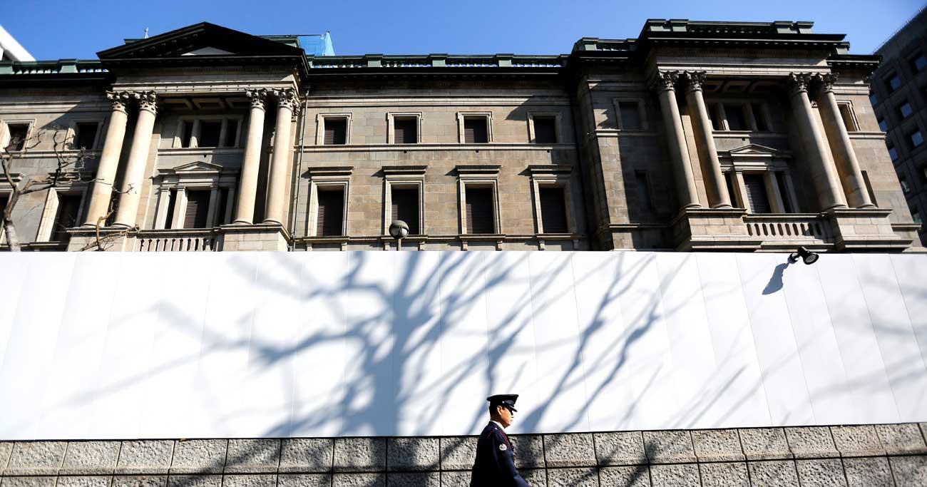 マイナス金利政策の仕組みと落とし穴