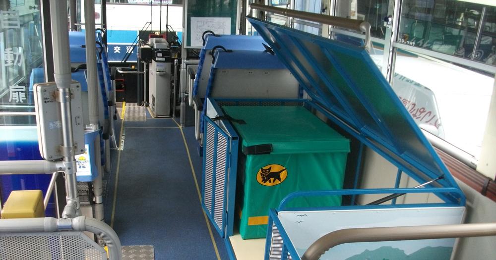 ヤマト運輸が過疎地のバス路線を救う「客貨混載」の試み