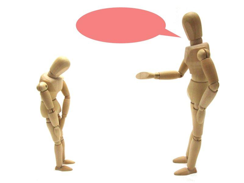 苦手な相手はうまく受け流し、<br />避けることを意識したほうが<br />仕事はラクにできる