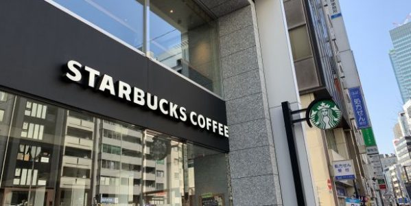 スターバックスコーヒーの店舗