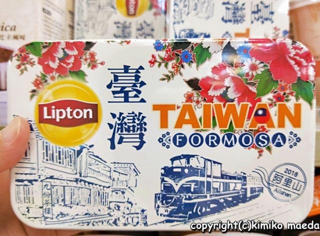 地球の歩き方ニュース&レポート 台湾土産20選