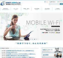 ベネフィットジャパン(3934)の株主優待
