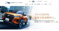 日産東京販売ホールディングスは日産自動車の最大手のディーラー。