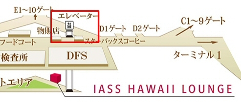 「IASS ハワイラウンジ」がある場所を示したマップ
