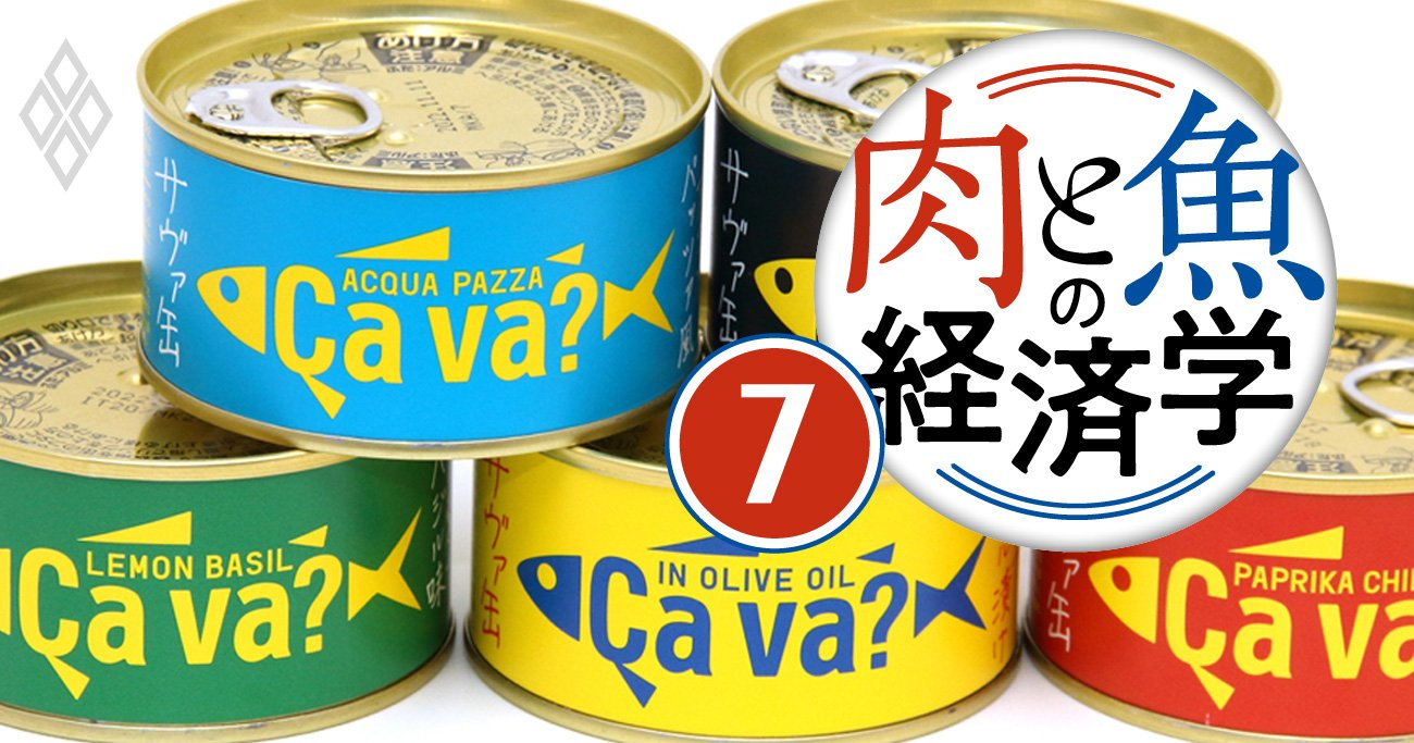 サラダチキンとサバ缶、特売品を大ヒットに導いたマーケティングの真髄