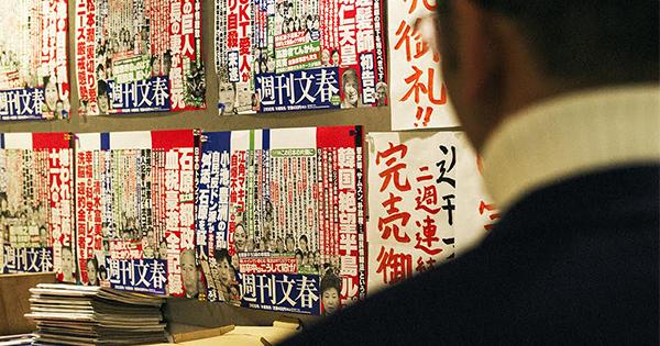 「週刊文春」編集長が明かす最強の組織の作り方(下)