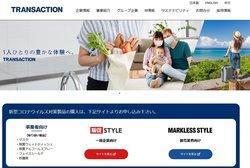 トランザクションは雑貨製品の企画・販売などを手掛ける企業。