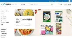 日本調剤は調剤薬局の運営で業界2位の企業。