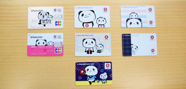 「お買い物パンダ」デザインの「楽天カード」「楽天PINKカード」「楽天ポイントカード」