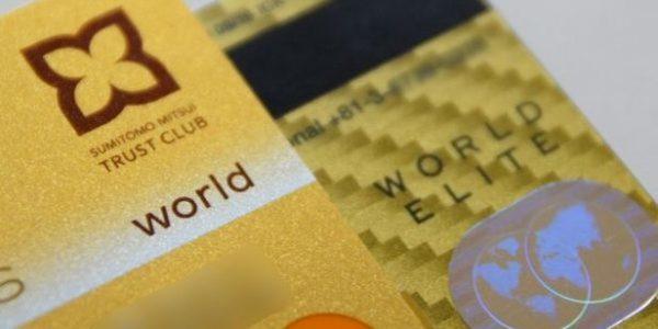 Mastercardのクレジットカードのランク