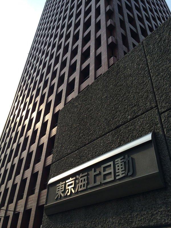 東京海上日動が国内初「インデックス保険」開発、最短3日で災害保険金 ...