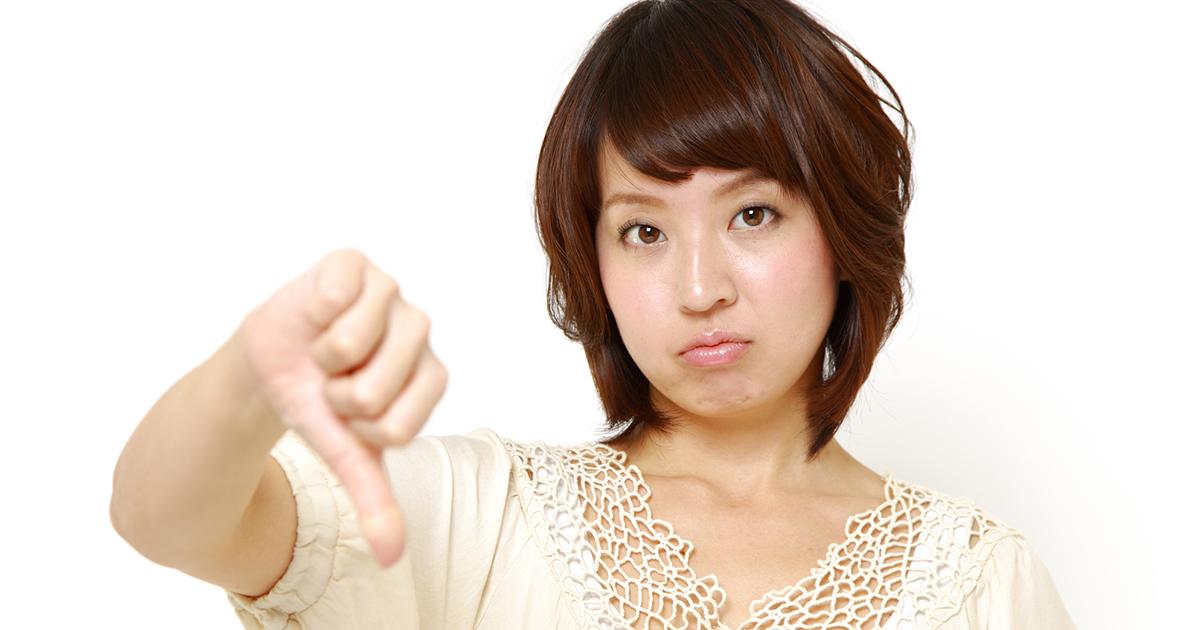 離婚の兆候、妻が夫を○○と呼び始めたら要注意!(上)