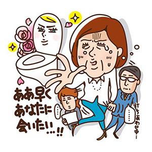 出産のダメージが引き起こす頻尿や尿漏れ <br />女性の排尿障害はトレーニングが効果的<br />