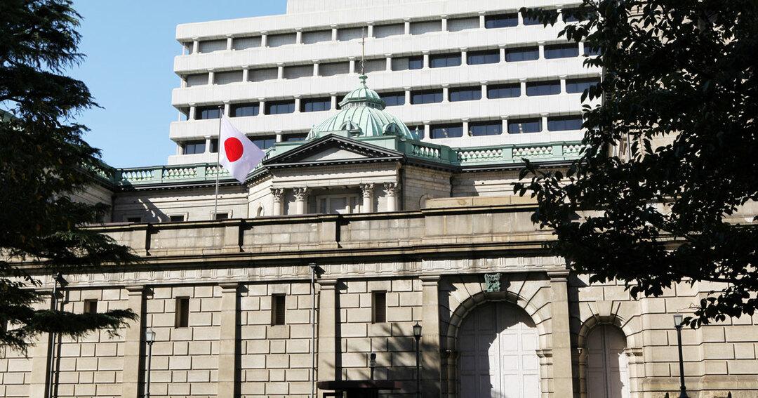 日銀新体制で総裁続投より「副総裁」に注目が集まる理由