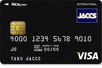 レックスカード・カードフェイス