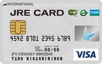 「JRE CARD(ジェイアールイー カード)」のカードフェイス