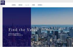 スター・マイカ・ホールディングスは、リノベーションマンションの企画・販売などの不動産事業を手掛ける企業。