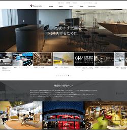 丹青社(9743)は商業施設やイベント施設などにおける内装や設備の企画・製作・施工を行うディスプレイ業界の大手。