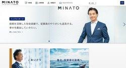 ミナトホールディングスは産業用メモリやデバイスプログラマなどを手掛ける企業。
