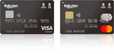 「楽天ブラックカード」のVisaとMastercardの券面デザイン