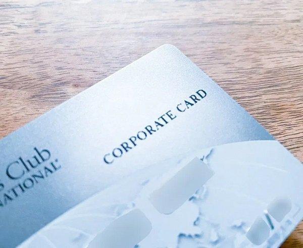 「ダイナースクラブ コーポレートカード」のロゴ