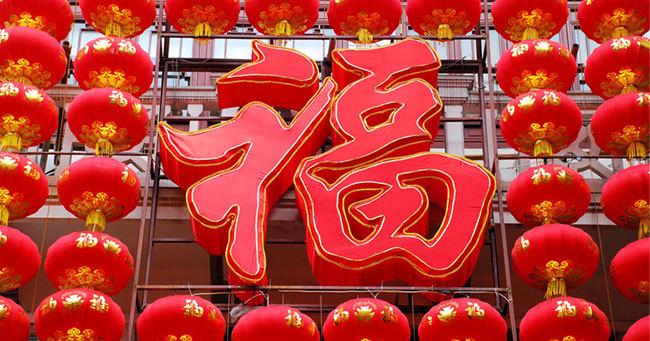 春節迎える中国、盛り上がる新年...