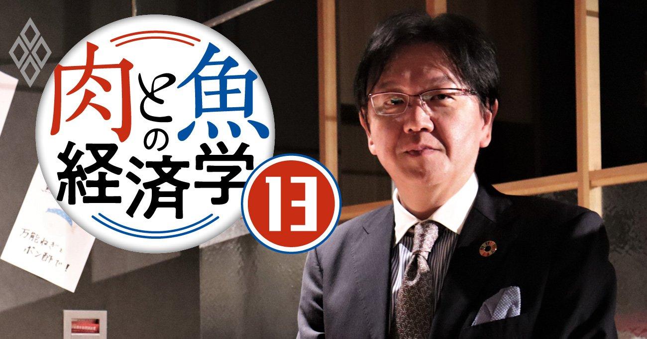 朝獲れ鮮魚の爆速空輸で急成長の羽田市場、「水産物流の鍵」を社長が語る