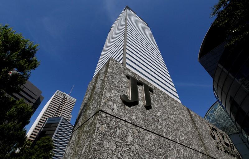 M&A、ビジネスに適合・リターン見込めるなら積極的に=JT社長