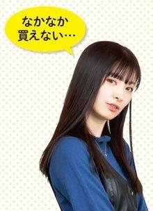 AKB48・teamKの武藤十夢。