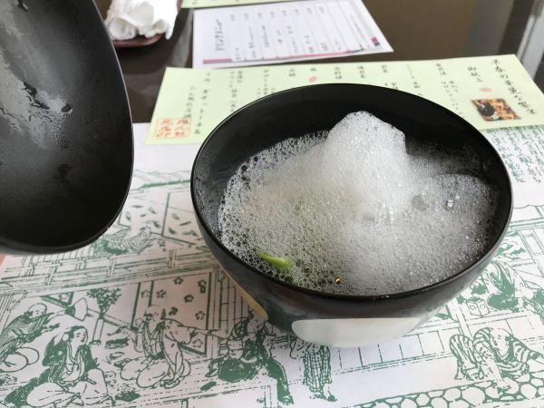 温前菜の「すっぽんのトルテリーニ」