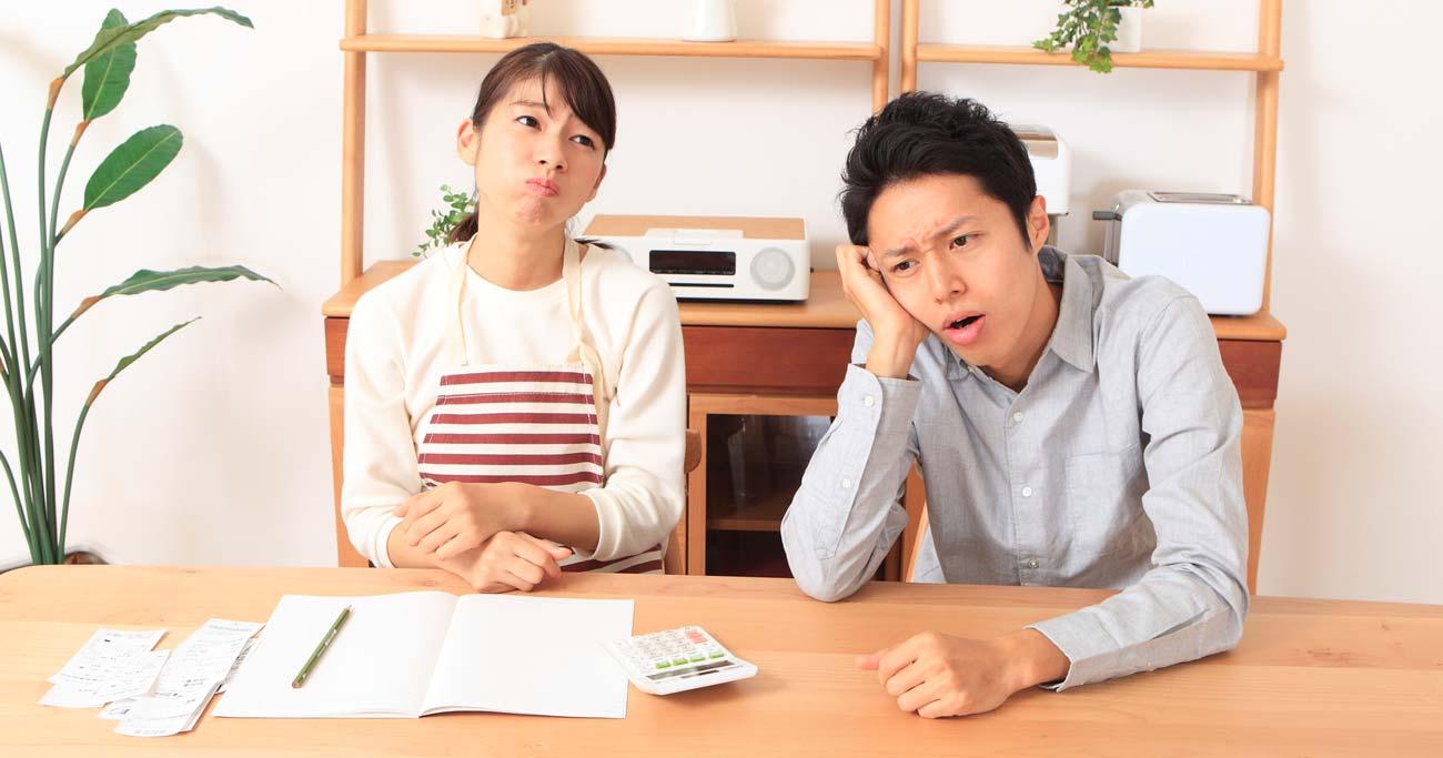 貯蓄の切り崩しで家計の黒字を維持!無計画30代夫婦の本末転倒