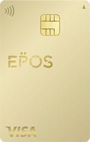 [クレジットカード・オブ・ザ・イヤー 2021]ゴールドカード部門エポスゴールドカード公式サイトはこちら