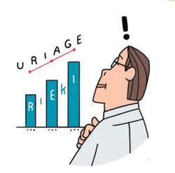 株価は中長期的には業績と連動する!
