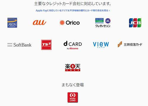 Suica クレジット カード