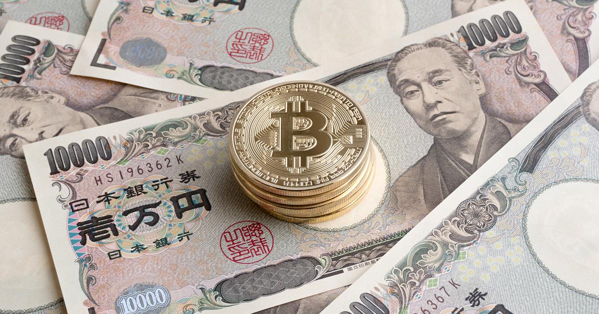 送金の便利さで、すでに銀行を超えているビットコイン