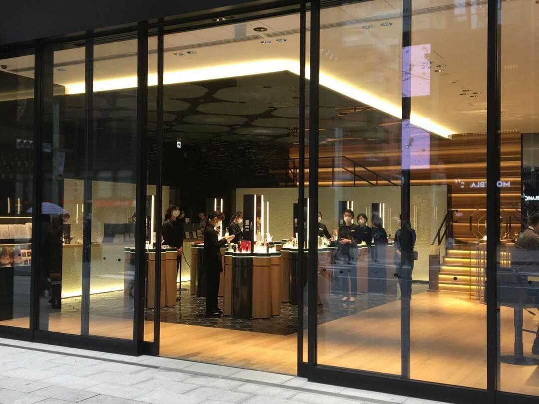 銀座の資生堂化粧品専門店