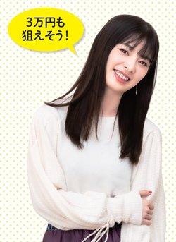 AKB48 teamKの武藤十夢