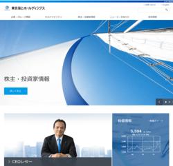 東京海上ホールディングスは、3メガ損保のうちの一社で、傘下の東京海上日動を主軸に損害保険や生命保険などを提供している。