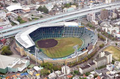 空から見た高校野球の晴れ舞台・甲子園球場