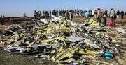 ボーイング墜落事故があぶり出した日本メーカーの「力量不足」