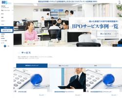 ビジネスブレイン太田昭和は、会計システムのコンサルティングおよびシステム開発を主軸とする会社。コンサル一体型SIモデルを推進。