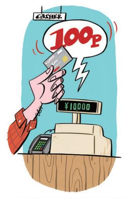 楽天スーパーポイントのポイント投資では、100ポイントから投信が買える。