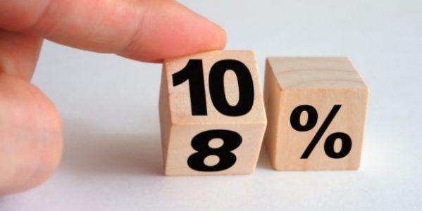 消費税が8%⇒10%に引き上げ