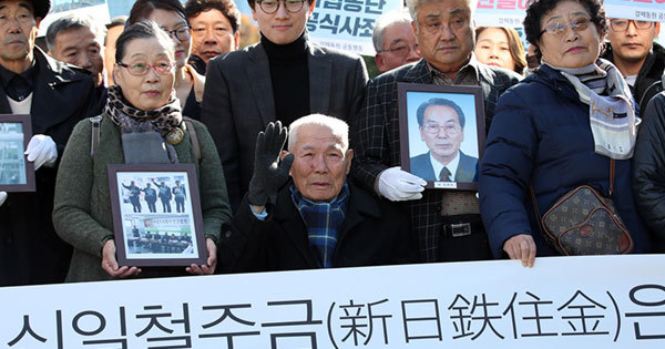 韓国の最高裁が元徴用工に賠償判決