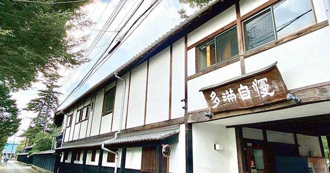 1863年創業の石川酒造