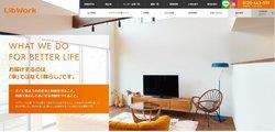 Lib Workは、熊本県・福岡県を拠点とする注文住宅メーカー。
