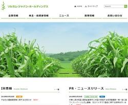 ソルガム・ジャパン・ホールディングス(6636)の株主優待